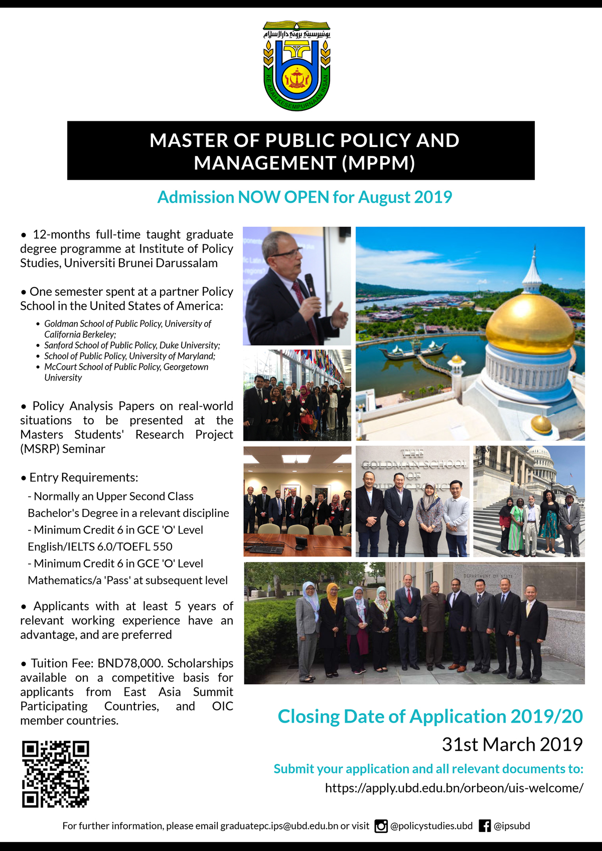 For More Information On Master Of Public Policy And Management Please Click
