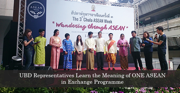 Universiti brunei darussalam the beginning of august witnessed two ubd undergraduates participating in the asean youth lead lingering the enhancement of asean diversity exchange publicscrutiny Image collections